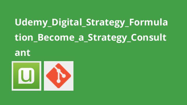 آموزش استراتژی های دیجیتالی برای رشد کسب و کار