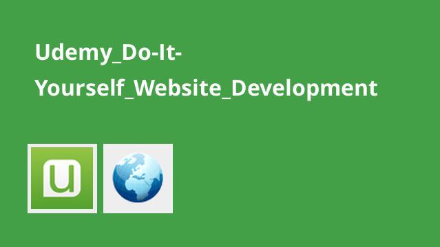 شروع به طراحی سایت