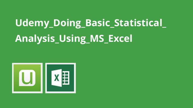 انجام تجزیه و تحلیل آماری ساده در اکسل