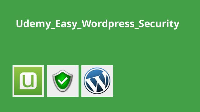 آموزش افزایش امنیت WordPress