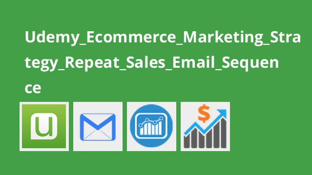 استراتژی های بازاریابی در تجارت الکترونیک : فروش از طریق ایمیل