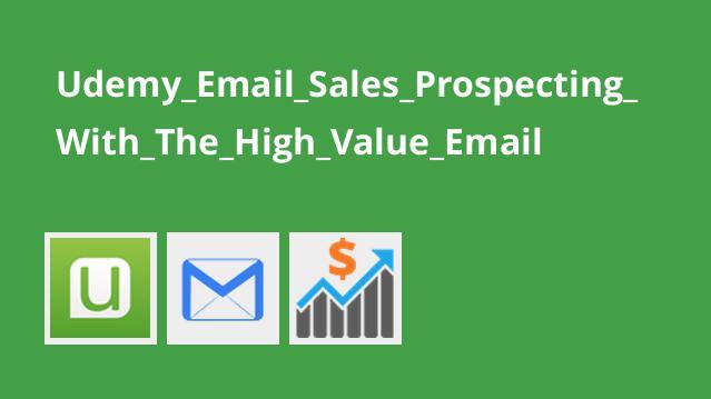 آموزش بازاریابی از طریق ایمیل مارکتینگ