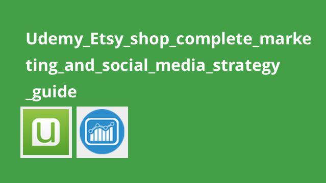 راهنمای استراتژی بازاریابی و رسانه های اجتماعی در Etsy