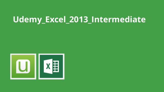آموزش سطح متوسط Excel 2013