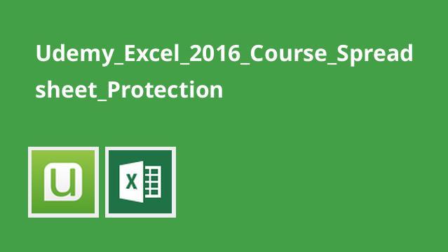 آموزش Excel 2016 – حفاظت از Spreadsheet