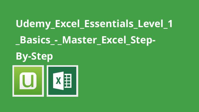 آموزش اساسی Excel سطح مقدماتی