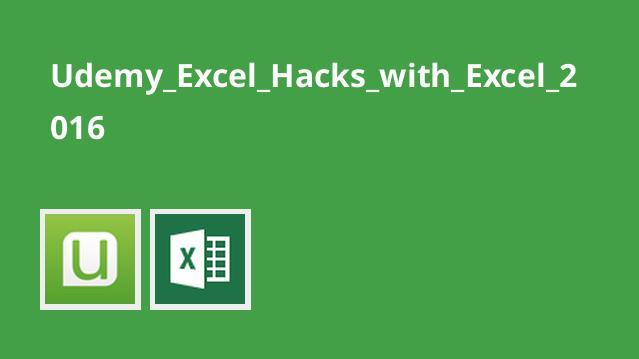 هک های Excel 2016