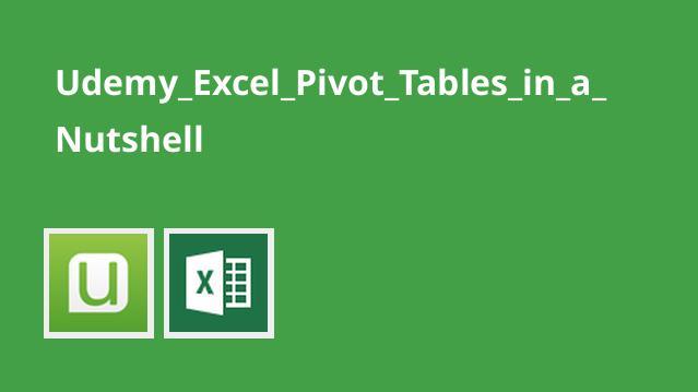 آموزش Pivot Table در اکسل