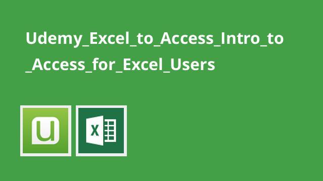 آشنایی با Microsoft Access برای کاربران Excel