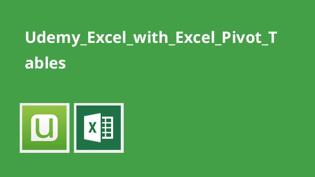 آموزش Pivot Table در Excel