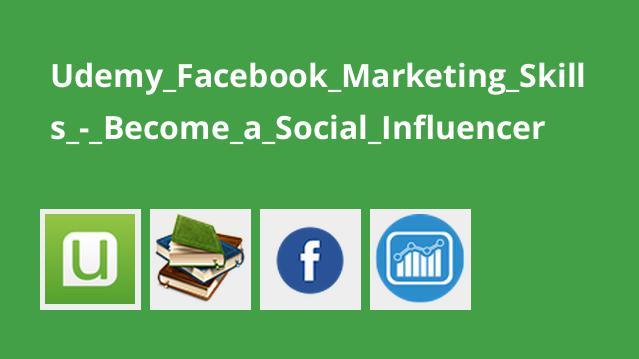 مهارت های بازاریابی موثر در Facebook