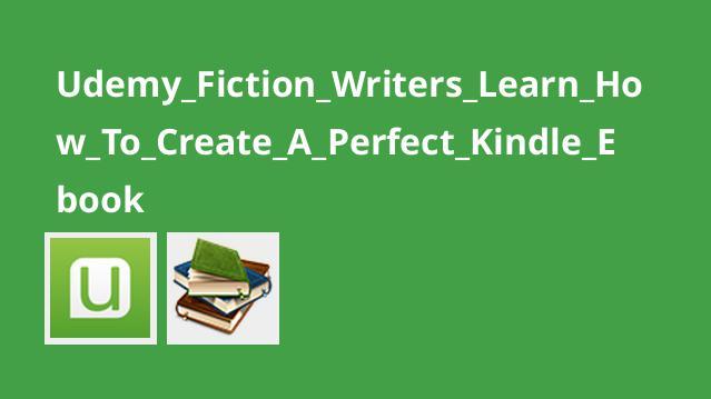 نحوه ساخت کتاب تصویری الکترونیک برای نویسندگان داستان