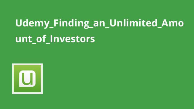 نحوه پیدا کردن سرمایه گذار مناسب برای کسب و کار