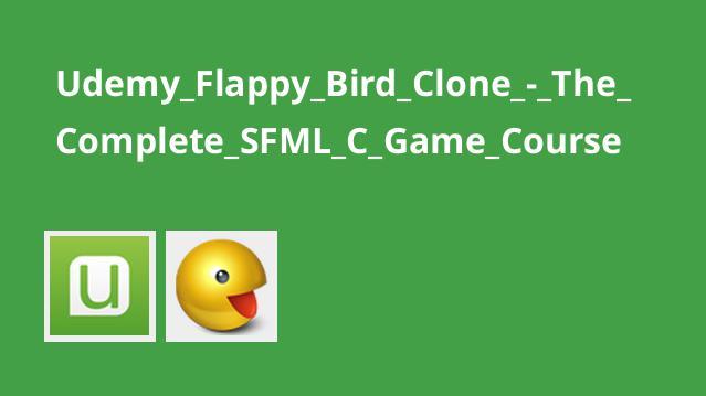 آموزش دوره بازی سازی ++SFML C