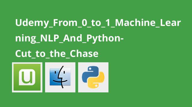 آموزش صفر تا صد NLP و Python-Cut در یادگیری ماشین