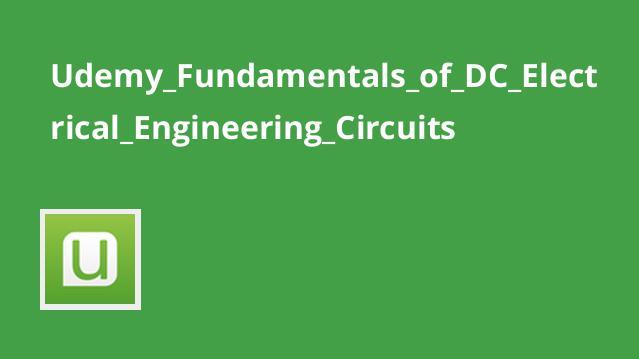 آموزش مبانی مهندسی مدار الکتریکی DC