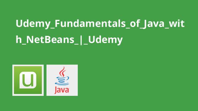 آموزش مبانی Java با NetBeans
