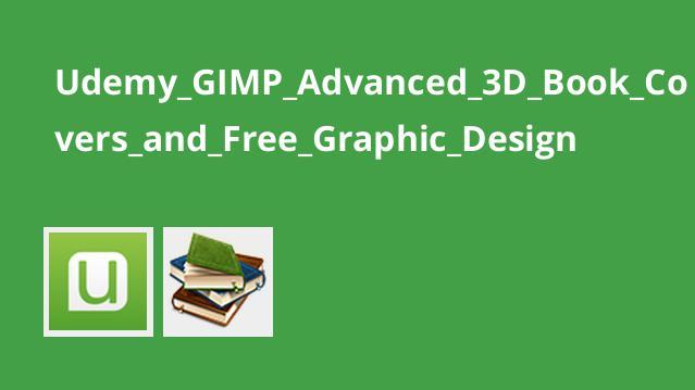 آموزش حرفه ای ساخت کاور سه بعدی کتاب با GIMP