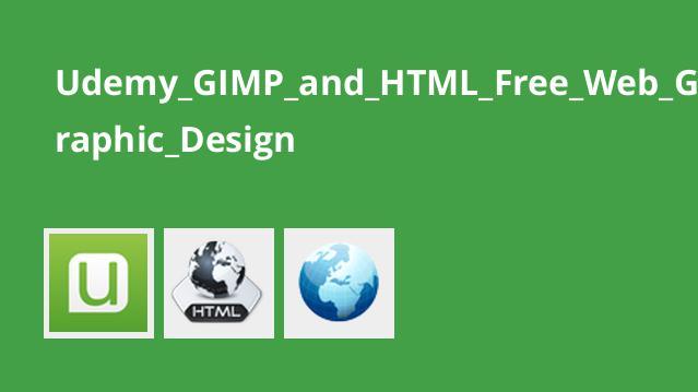 طراحی گرافیک وب سایت با GIMP