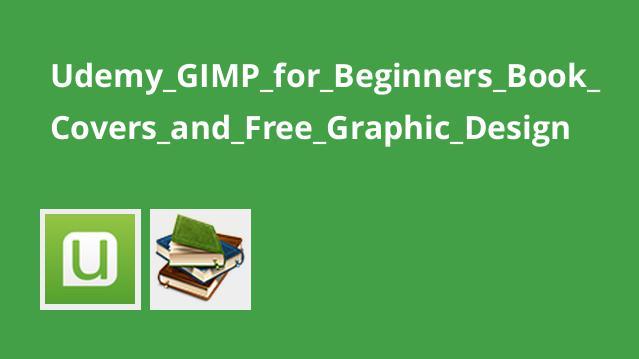 آموزش طراحی کاور کتاب با GIMP