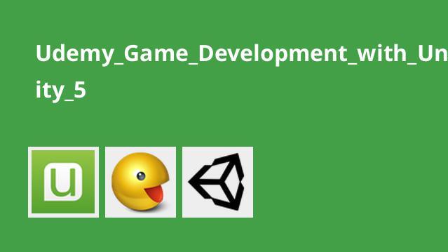 توسعه بازی با Unity 5