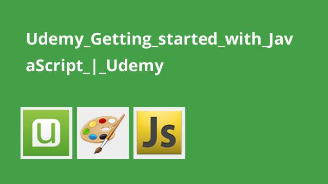 آموزش شروع کار با JavaScript