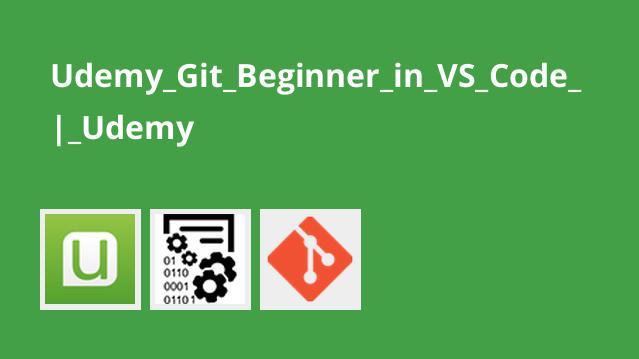 آموزش شروع کار باGit درVS Code