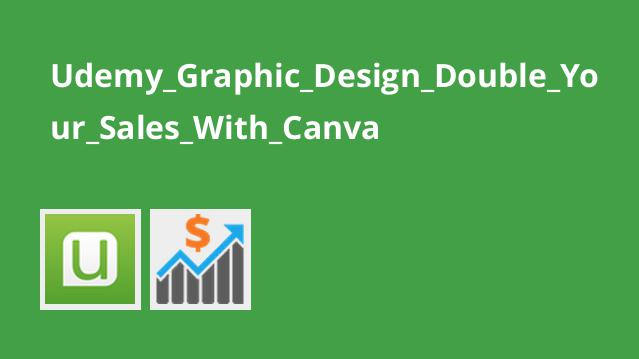 طراحی گرافیک : دوبرابر کردن فروش با Canva
