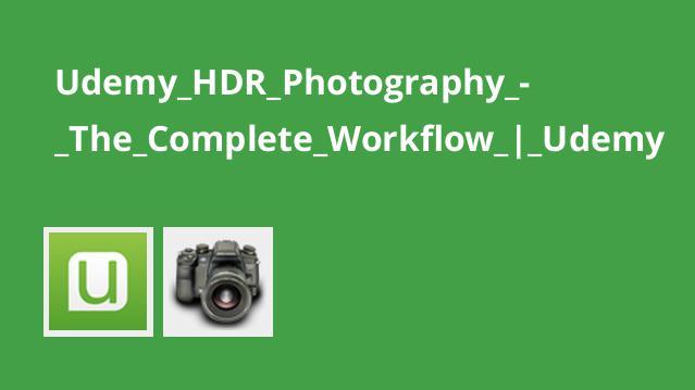 آموزش کامل گردش کار عکاسیHDR