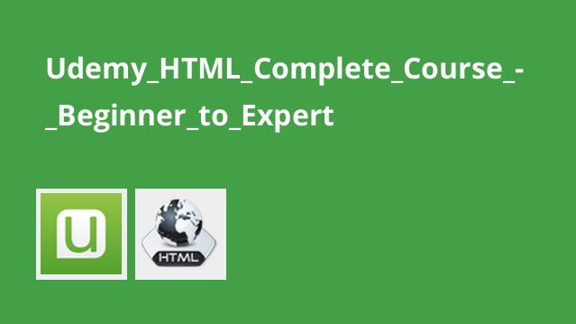 آموزش کامل HTML از مقدماتی تا پیشرفته