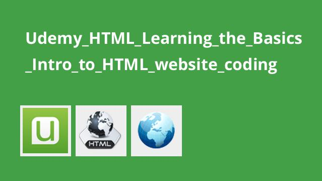 Udemy HTML Learning the Basics Intro to HTML website coding