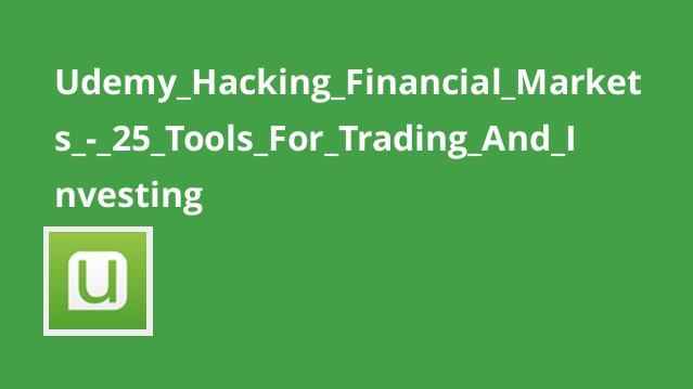 آشنایی با 25 ابزار تجارت و سرمایه گذاری