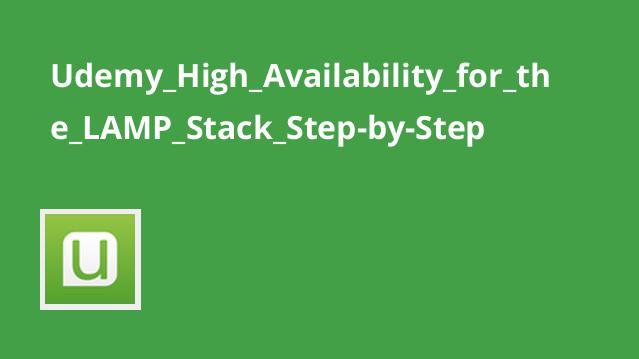 آموزشLAMP Stack – اپلیکیشن های وب مبتنی برلینوکس، Apache، MySQL و PHP