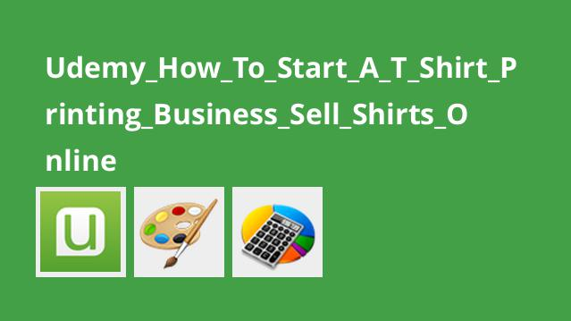 Udemy How To Start A T Shirt Printing Business Sell Shirts Online