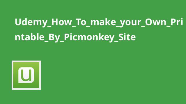 ایجاد یک طرح گرافیکی با استفاده از سایت Picmonkey