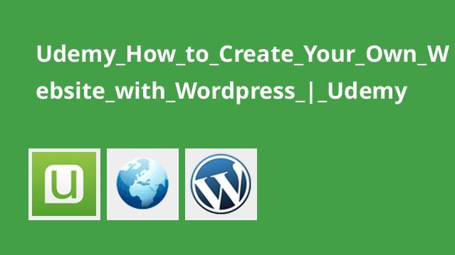 آموزش نحوه ساخت وب سایت باWordPress