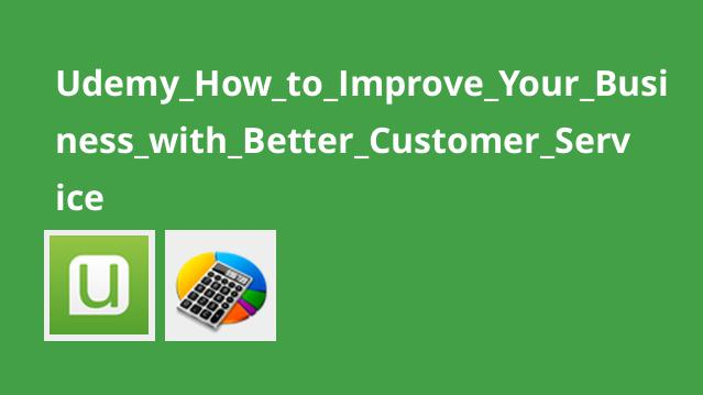 Udemy_How_to_Improve_Your_Business_with_Better_Customer_Service