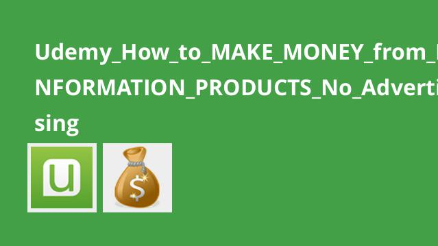 Udemy_How_to_MAKE_MONEY_from_INFORMATION_PRODUCTS_No_Advertising