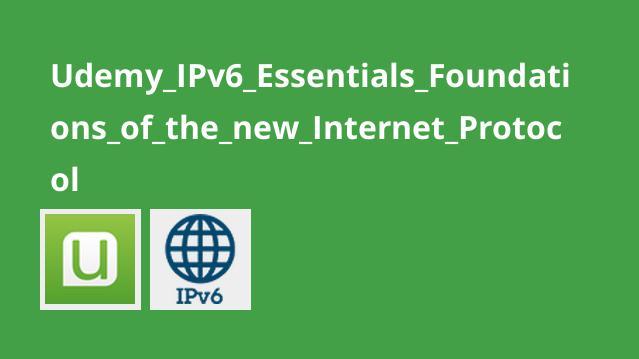 آشنایی با پروتکل IPv6