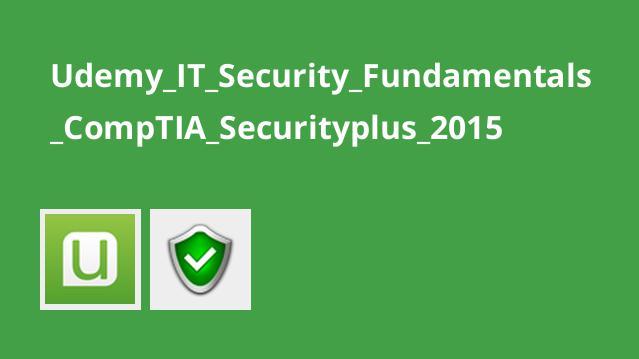 اصول امنیت در IT : آمادگی برای آزمون CompTIA
