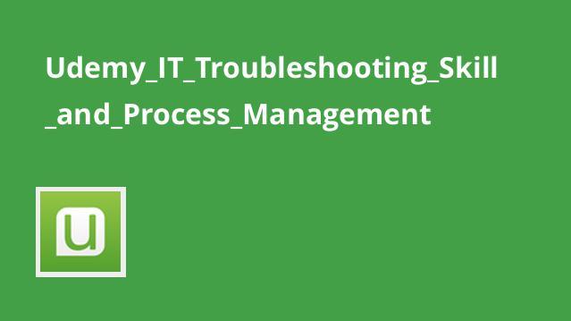 نحوه عیب یابی و مدیریت فرایندهای IT