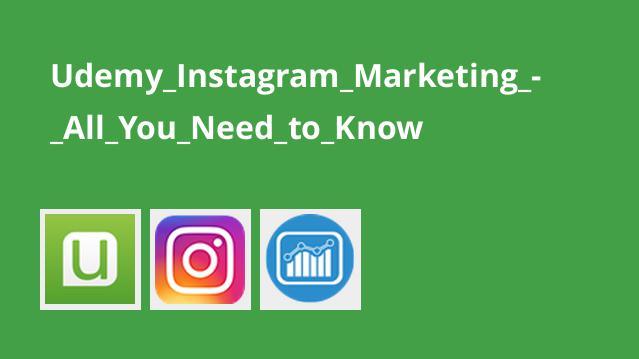 آموزش بازاریابی در Instagram
