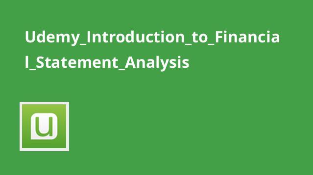تحلیل و بررسی صورت های مالی