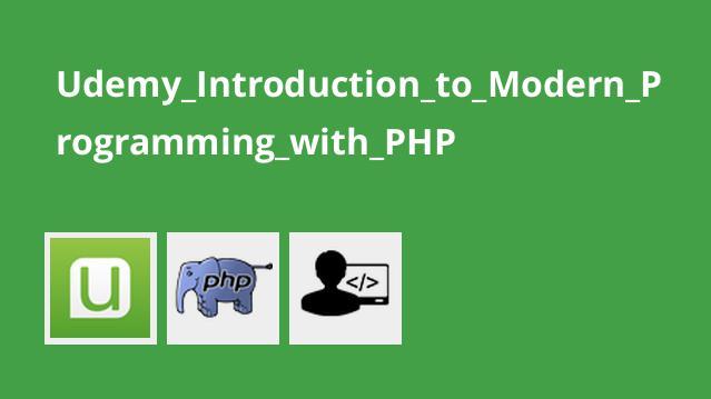 مقدمه ای بر برنامه نویسی PHP