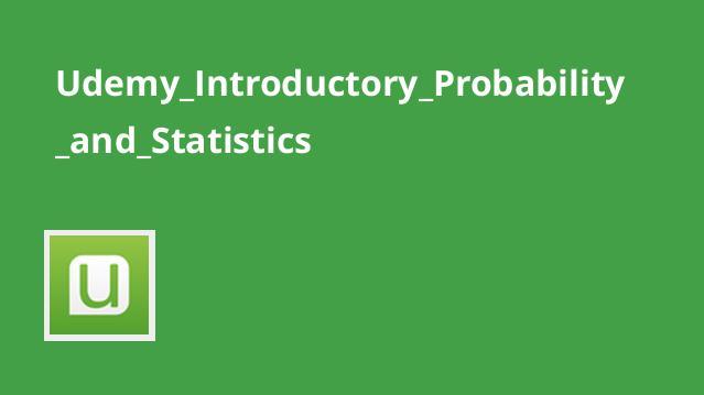 آموزش مقدماتی آمار و احتمال