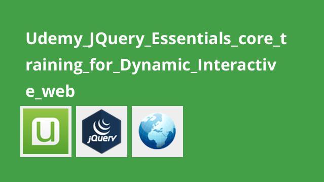 آموزش هسته JQuery برای وب سایت تعاملی پویا