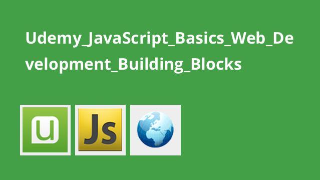 مقدمات ایجاد صفحات وب پویا با JavaScript