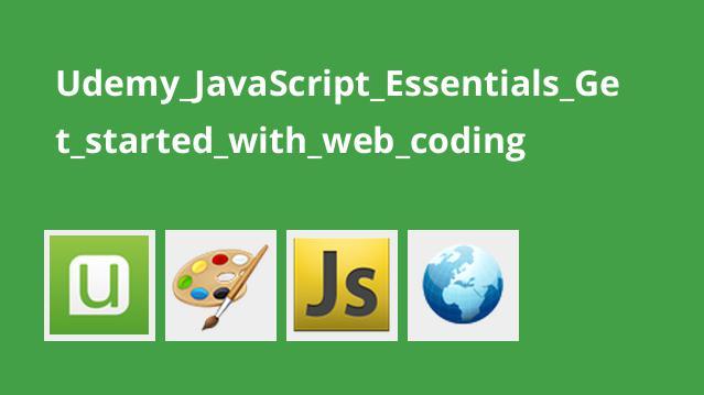 آموزش کدنویسی وب باJavaScript