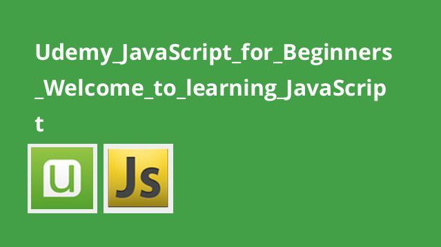 آموزش JavaScript برای مبتدیان