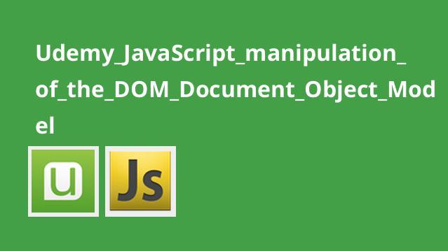 آموزش دستکاری اسناد باDOM درJavaScript